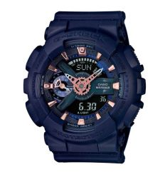 Мужские часы Casio GMA-S110CM-2AER